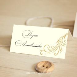 Свадебные Рассадочные карточки #0006