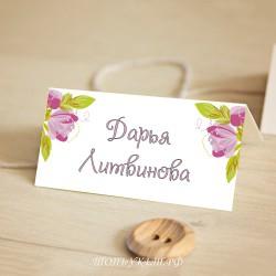 Свадебные Рассадочные карточки #0008