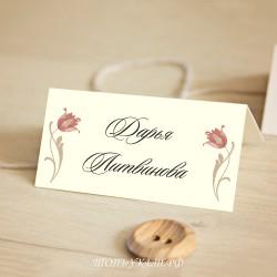 Свадебные Рассадочные карточки #0007
