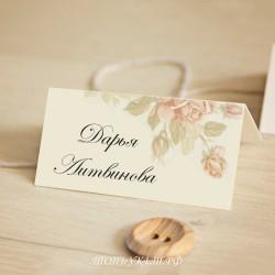 Свадебные Рассадочные карточки #0009