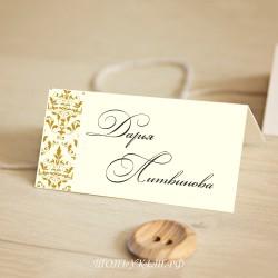 Свадебные Рассадочные карточки #0010
