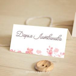 Свадебные Рассадочные карточки #0004