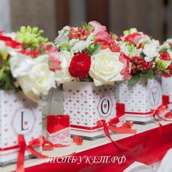 Свадебное оформление №0025 ( Свадебный декор )