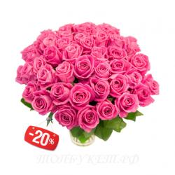 Доставка букетов  из цветов #0012 ( Санкт-Петербург )