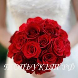 Свадебный букет невесты #0005