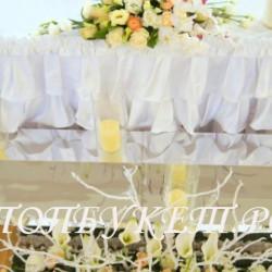 Свадебное оформление №0005 ( Свадебный декор )