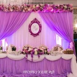 Свадебное оформление №0010 ( Свадебный декор )