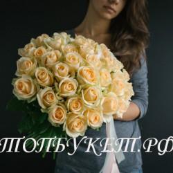Доставка букетов  из цветов #0019 ( Санкт-Петербург )