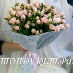 Доставка букетов  из цветов #0020 ( Санкт-Петербург )