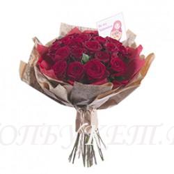Доставка букетов  из цветов #0047 ( Санкт-Петербург )