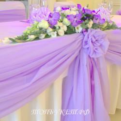 Свадебное оформление №0050 ( Свадьбный декор )