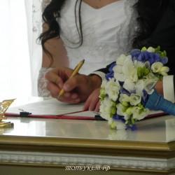 Свадебный букет невесты #0094