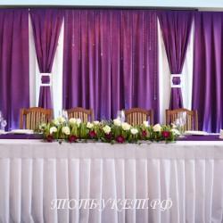 Свадебное оформление №0006 ( Свадебный декор )