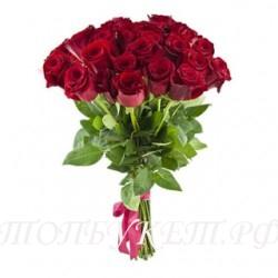 Доставка букетов  из цветов #0029 ( Санкт-Петербург )
