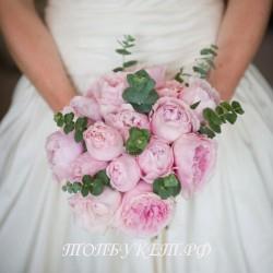 Свадебный букет несеты #0007