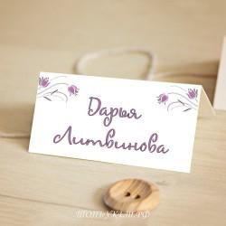 Свадебные Рассадочные карточки #0012