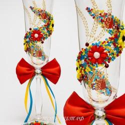 Купить свадебные бокалы №0001
