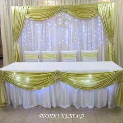 Свадебное оформление №0007 ( Свадебный декор )