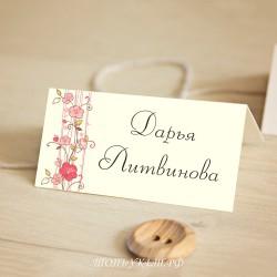 Свадебные Рассадочные карточки #0005
