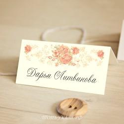 Свадебные Рассадочные карточки #0003
