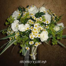 Свадебный букет невесты #0066