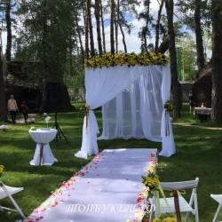 Свадебное оформление №0057 ( Свадьбный декор )
