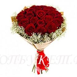 Доставка букетов  из цветов #0069 ( Санкт-Петербург )