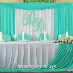 Свадебное оформление №0020 ( Свадебный декор )