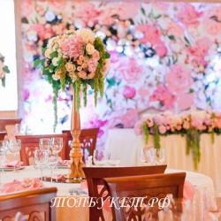 Свадебное оформление №0022 ( Свадебный декор )