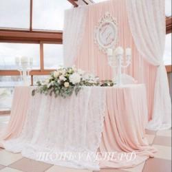 Свадебное оформление №0024 ( Свадебный декор )