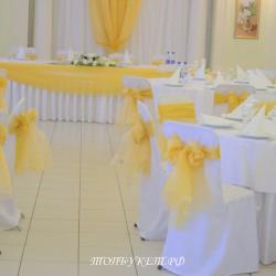 Свадебное оформление №0049 ( Свадьбный декор )
