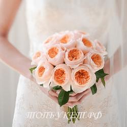 Свадебный букет невесты #0018