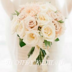 Свадебный букет невесты #0026