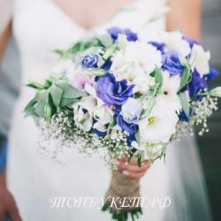 Свадебный букет невесты #0014