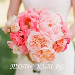 Свадебный букет невесты #0017