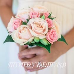 Свадебный букет невесты #0016