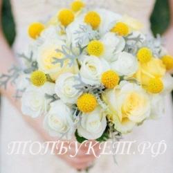 Свадебный букет невесты #0025