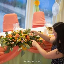 Свадебное оформление Оранжевый  №0002