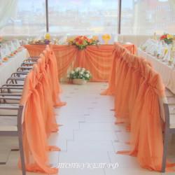 Свадебное оформление №0051 ( Свадьбный декор )