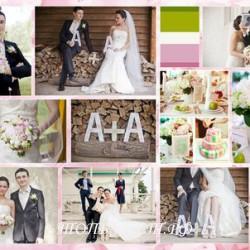 Свадебное оформление №0027 ( Свадебный декор )
