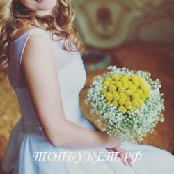 Свадебный букет невесты #0046