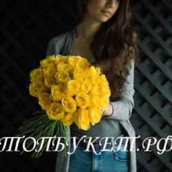Доставка букетов  из цветов #0017 ( Санкт-Петербург )