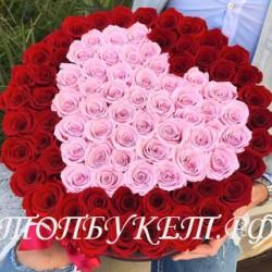 Цветы в корзине - доставка в СПБ #0020