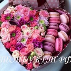 Цветы в корзине - доставка в СПБ #0021