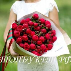 Доставка букетов  из цветов #0015 ( Санкт-Петербург )