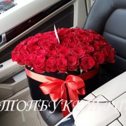 Цветы в корзине - доставка в СПБ #0022