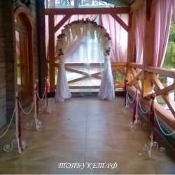 Свадебное оформление №0065 ( Свадьбный декор )