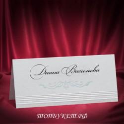 Свадебные Рассадочные карточки #0031