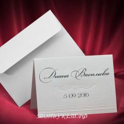 Свадебные Рассадочные карточки #0030