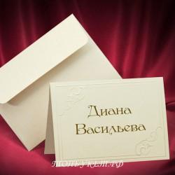 Свадебные Рассадочные карточки #0028
